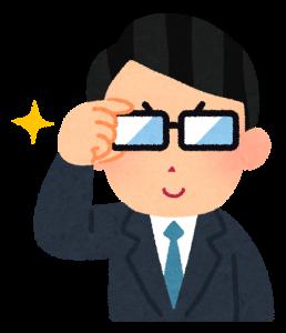 businessman_dekiru1